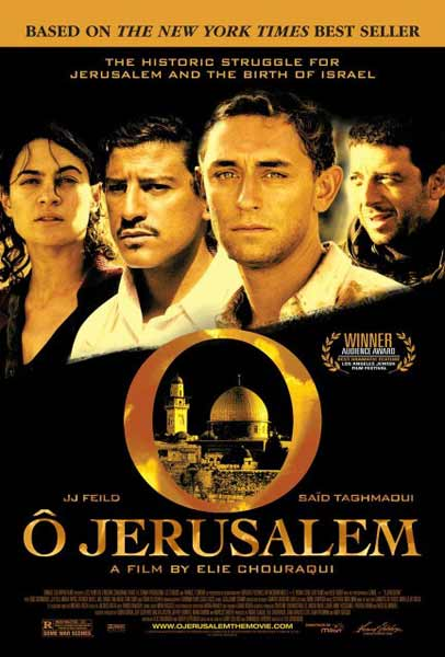 O Jerusalem (2006) - Movie Poster