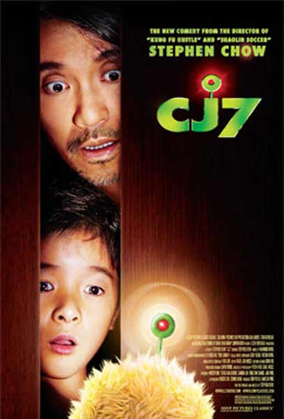 CJ7(2008) - Movie Poster