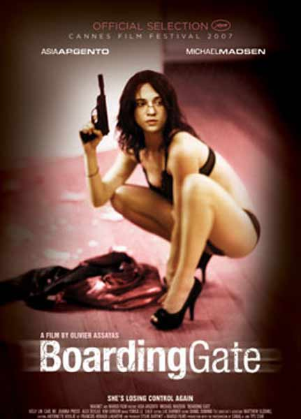 Boarding Gate (2007) - Movie Poster