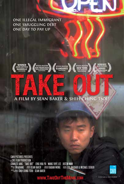 Take Out (2004) - Movie Poster