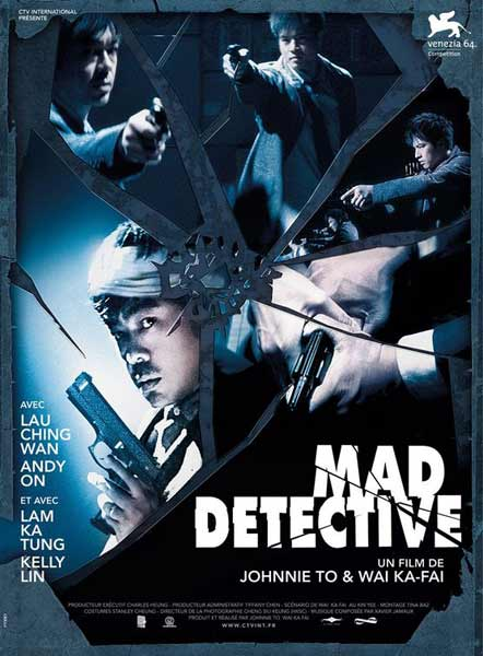 Mad Detective (2007) - Movie Poster
