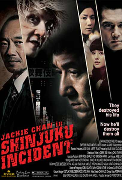 Jackie Chan in Shinjuku Incident (2009) - Movie Poster