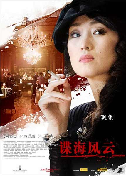 Shanghai (2010) - Movie Poster