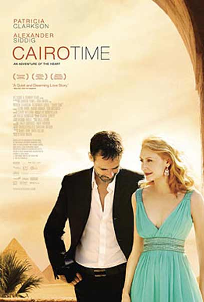 Cairo Time (2009) - Movie Poster