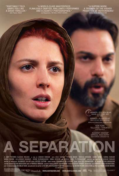 A Separation (2011) - Movie Poster