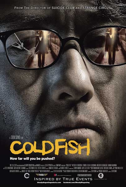 Cold Fish (2010)  - Movie Poster