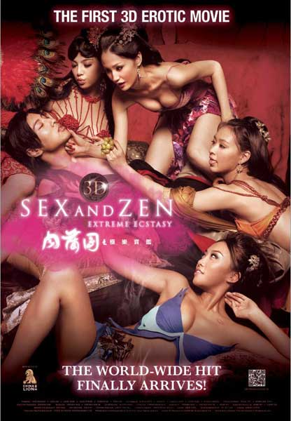 3-D Sex and Zen: Extreme Ecstasy (2011)  - Movie Poster