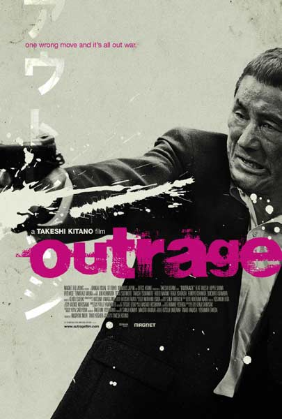 Outrage (2010)  - Movie Poster