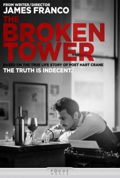 The Broken Tower (2011) - Movie Poster