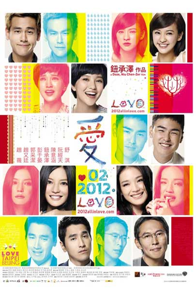 Love (2012) - Movie Poster