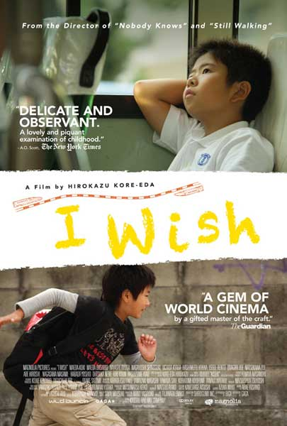 I Wish (2011)  - Movie Poster