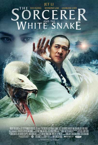 The Emperor and the White Snake (2011) - Movie Poster