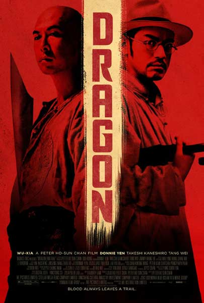 Dragon (2011)  - Movie Poster