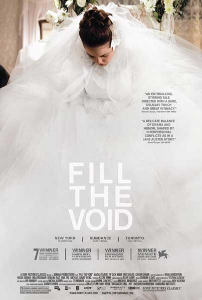 Fill the Void (2012) - Movie Poster
