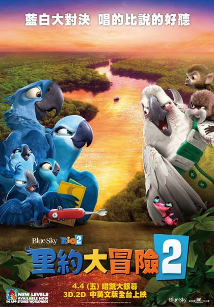 Rio 2 (2014) - Movie Poster