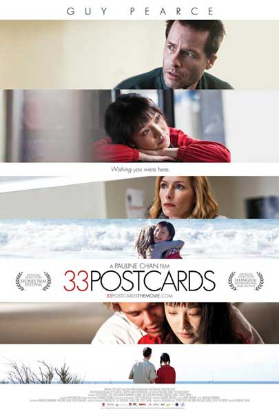 33 Postcards (2011)  - Movie Poster