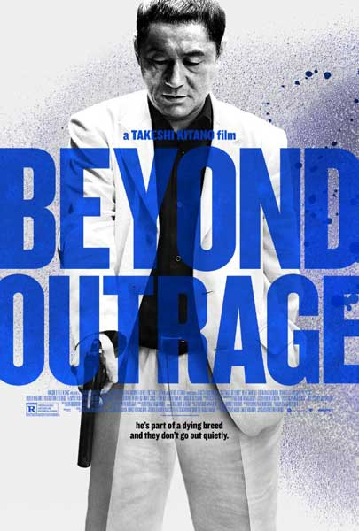 Beyond Outrage (2012)  - Movie Poster