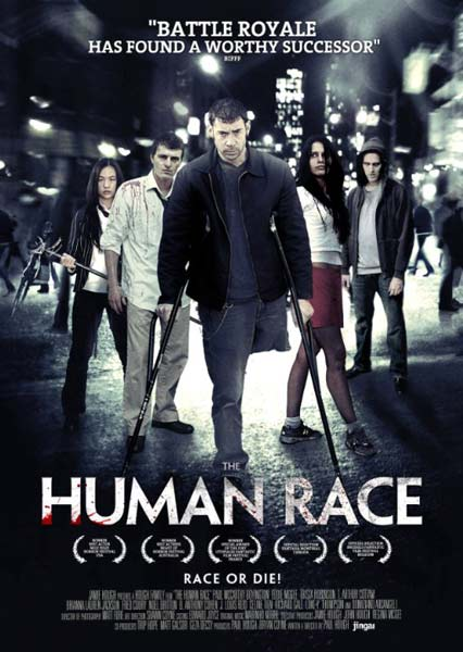 The Human Race (2013)  - Movie Poster