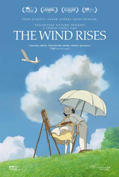 The Wind Rises (2013)  - Movie Poster