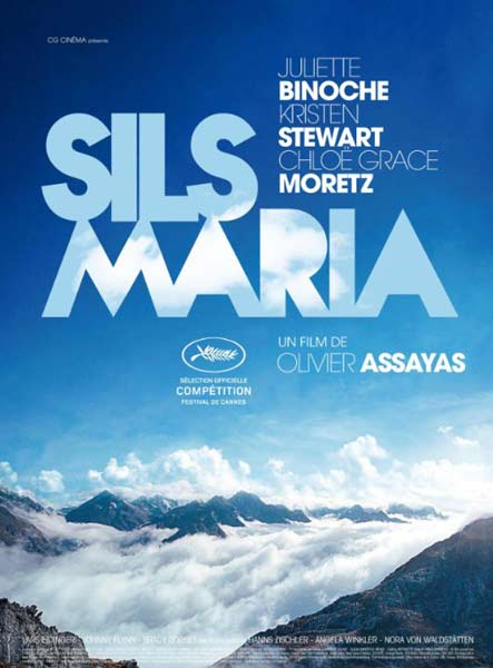 Clouds of Sils Maria (2014)  - Movie Poster