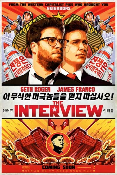 The Interview (2014)  - Movie Poster