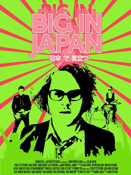 Big in Japan (2014) - Movie Poster