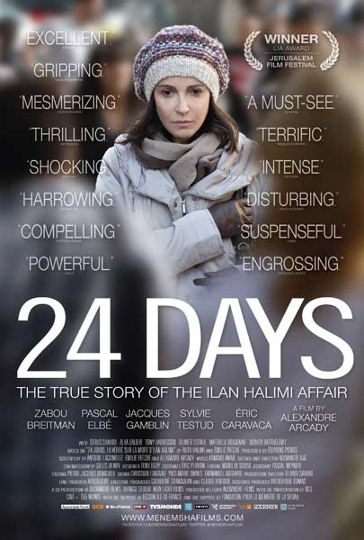 24 Days (2014) - Movie Poster