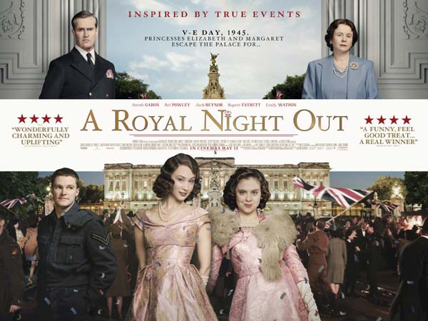 A Royal Night Out (2015) - Movie Poster