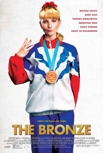 Bronze, The (2015) - Movie Poster