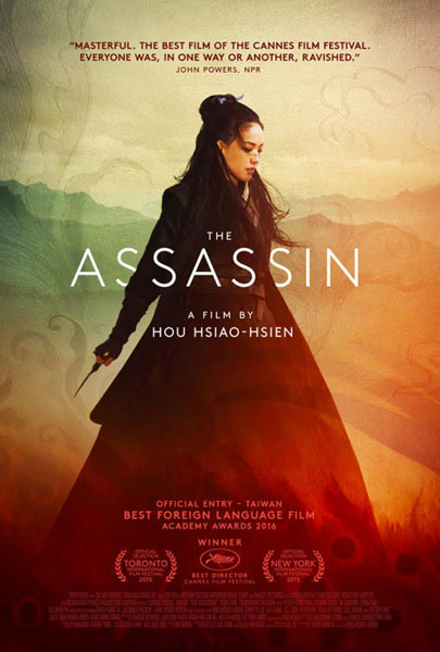 The Assassin (2015)  - Movie Poster
