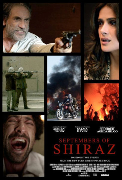 Septembers of Shiraz (2015) - Movie Poster