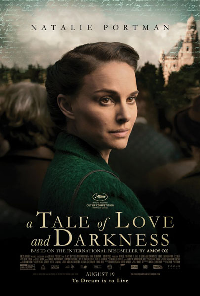 A Tale of Love and Darkness (2015) - Movie Poster