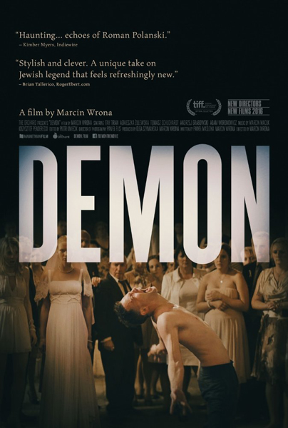 Demon (2015) - Movie Poster