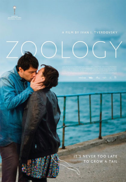 Zoology (2016) - Movie Poster