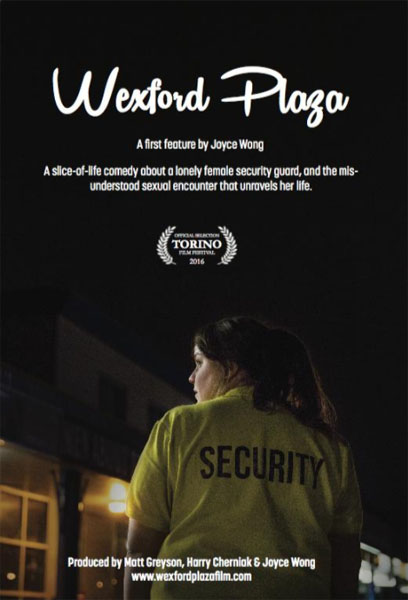 Wexford Plaza (2016) - Movie Poster