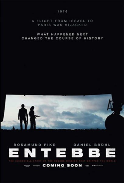 7 Days in Entebbe (2018) - Movie Poster