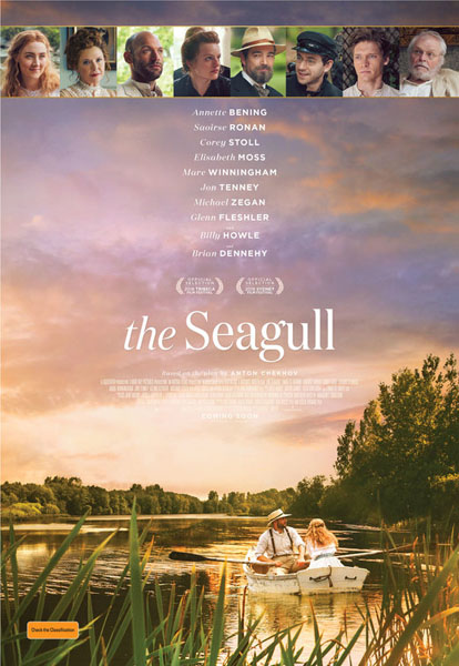 Seagull, The (2018) - Movie Poster