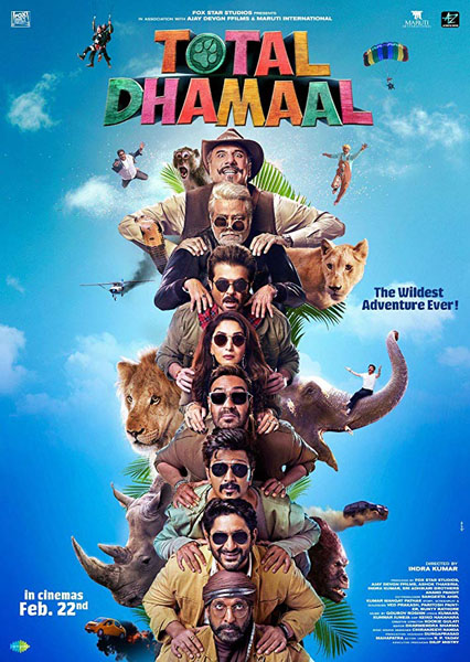 Total Dhamaal (2019) - Movie Poster