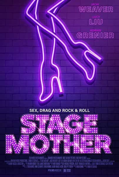 Stage Mother (2020) - Movie Poster