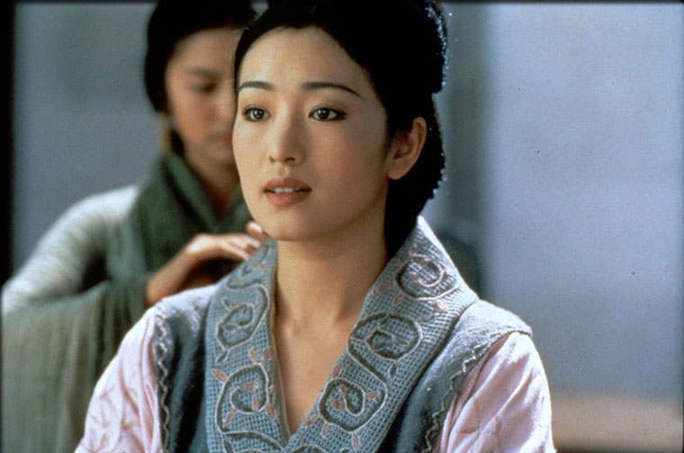 Li Gong in Emperor and The Assassin, The (2000)