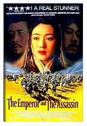 Movie Poster -  Emperor and the Assassin, The (2000)