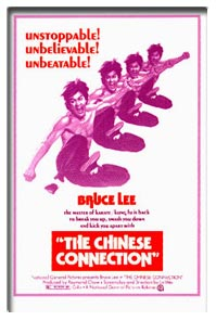 Chinese Connection, The (1972)