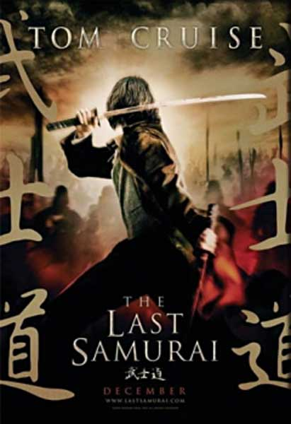 Last Samurai, The (2003) - Movie Poster
