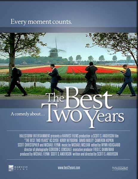 Best Two Years, The (2003) - Movie Poster