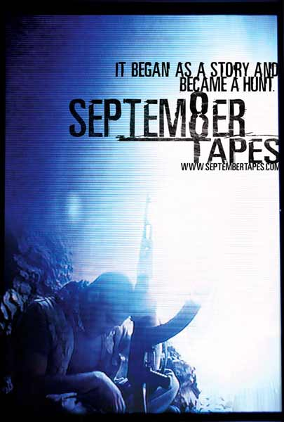 September Tapes (2004) - Heading Small