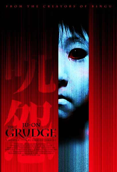 Ju-on: The Grudge (2003) - Movie Poster