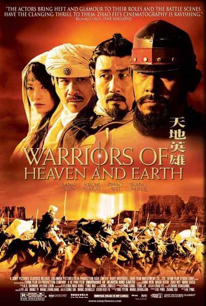 Warriors of Heaven and Earth (2003) - Movie Poster