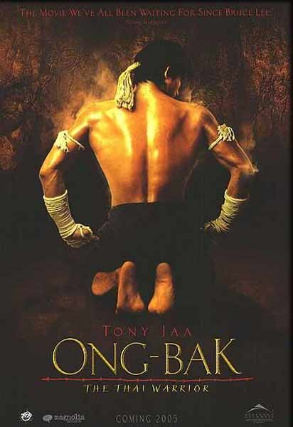Ong-bak (2003) - Movie Poster