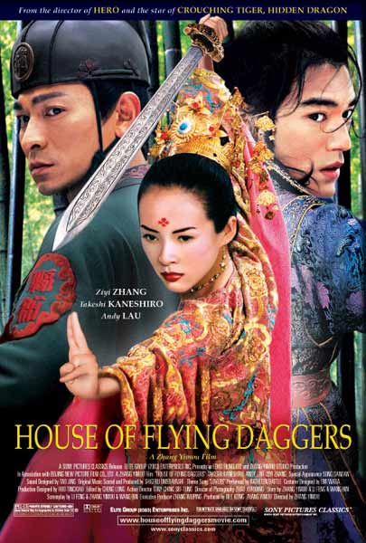 House of Flying Daggers (2004) - Movie Poster