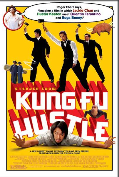 Kung Fu Hustle (2004) - Movie Poster